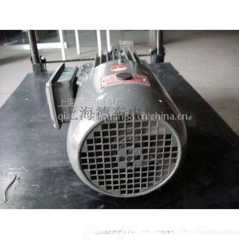 厂价直销 德东YEJ2100L2-8 1.1KW