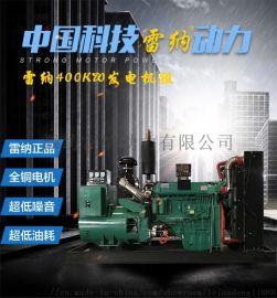 400kw无刷纯铜发电机组
