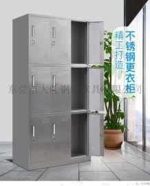 员工不锈钢储物柜-专业定做实验室不锈钢储物柜厂家