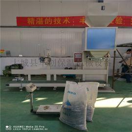 大米定量包装机 化肥颗粒定量称重包装机新款可调节