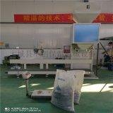 大米定量包裝機 化肥顆粒定量稱重包裝機新款可調節