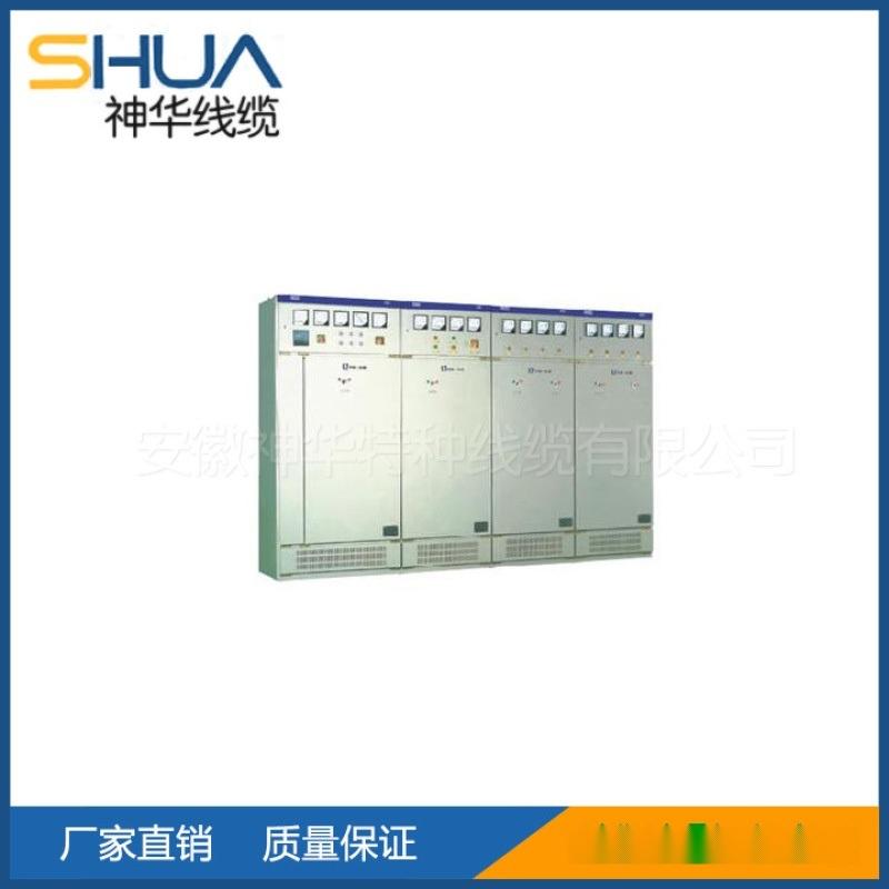 低壓開關櫃GGD型交流低壓配電櫃