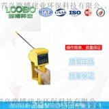攜帶型氣體泄漏檢測儀