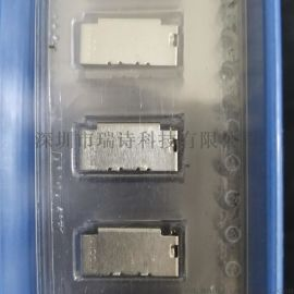 JTCONN 简易式卡座 12P H3.0
