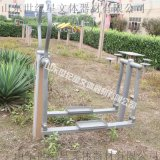 塑木戶外健身器材 單人雙人平步機 室外走步機
