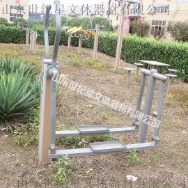 塑木户外健身器材 单人双人平步机 室外走步机