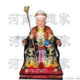佛道家碧霞元君雕塑厂 送子娘娘 泰山老娘娘神像