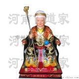 佛道家碧霞元君雕塑廠 送子娘娘 泰山老娘娘神像