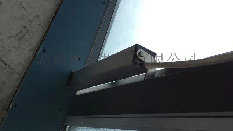开窗机-电动开窗机-电动天窗