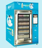 中亞鏈板式自動售貨機、自由調節貨道功能