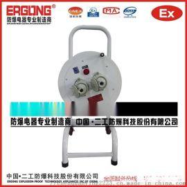 BXMD 51 DP系列防爆动力箱(检修电缆盘)