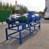 牛糞擠壓分離機 電動雞糞擠壓分離機廠家