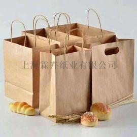 35克50克食品级单面光 汉堡袋面包袋本色牛皮纸