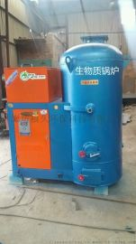 环保型生物质取暖锅炉厂家-廊坊福久