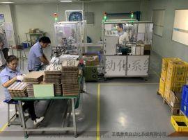 180#微电机自动化设备生产线投产
