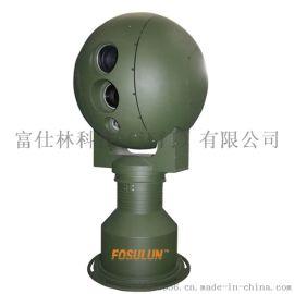 光电转台 监控转台 云台球形转台 热成像激光摄像机