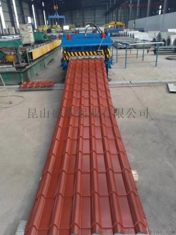江西彩鋁瓦專用料20元每公斤大促銷