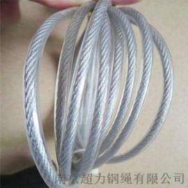 塗塑鋼絲繩 pvc鋼絲繩整體性能好 安全系數高