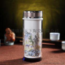 景德陶瓷保温杯水晶双层内胆