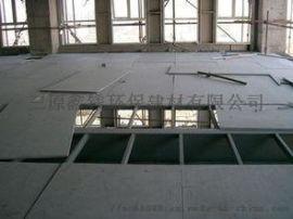无机纤维钢结构楼层板