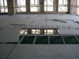 無機纖維鋼結構樓層板