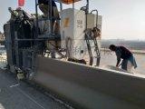 新路緣nc1300混凝土攤鋪機|路緣石滑模機