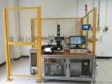 表面粗糙度儀自動進樣測試儀S1400-A