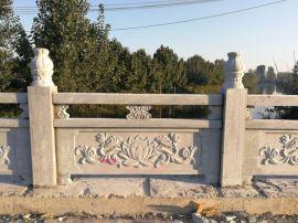 湖南安仁公园护栏石头栏杆