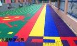 中衛塑膠跑道/拼裝地板跑道/懸浮地板廠家