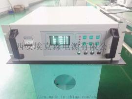 400HZ中频电源-西安ACSOON电源