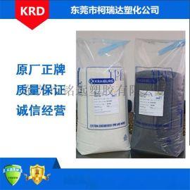 OM 1262NX-1 手柄包胶 tpe材料