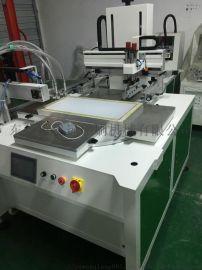 亚克力按键丝印机玻璃镜片网印机标牌丝网印刷机厂家