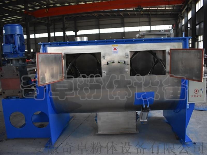 磷酸铁锂化工混合机,卧式混合机,非标定制产品