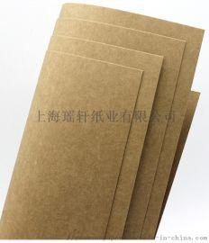 进口牛卡纸,外卖盒用牛卡纸,食品级牛卡纸