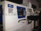 上海亞華/頂順/財益全自動模切機電路電器快速維修
