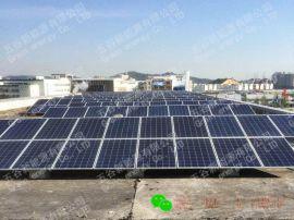 超长质保分布式高效光伏发电600KW深圳项目