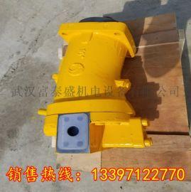 吊车北京华德贵州力源卷扬马达回转马达A2F28W3Z1 A2F28W2Z8价格