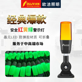 厂家直销 24v 220v LED机床工作灯