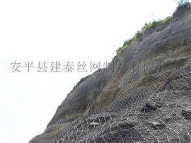 四川边坡防护网公司