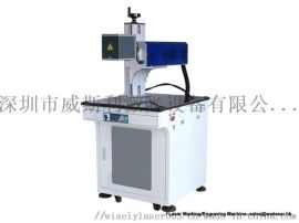 桌面式CO2激光打标机