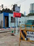 深圳道路揚塵噪聲在線監測系統 聯網政府住建局平臺