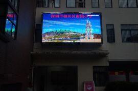 国星P4LED户外屏,外墙大屏幕P4功耗