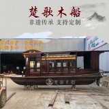 河北红船模型15米红船报价