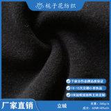 60W40OTH黑色經典服裝立絨面料生產加工廠家