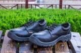 廠家供應防砸防刺穿防鐵屑健固多功能安全勞保鞋