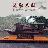 遼寧景觀紅船網際網路大會木船多少錢