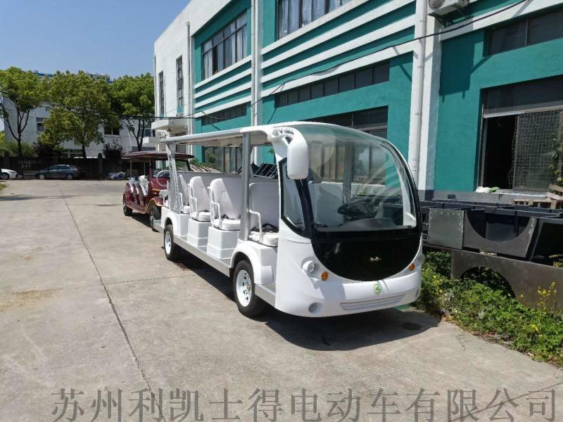 14座觀光車 電動觀光車 十四座電動觀光車成產廠家