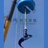 立式環流攪拌機LHJ型 適用面積大 池深大