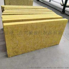 岩棉板 保温隔热憎水岩棉板