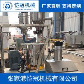 粉体计量系统 供应自动称重配料系统